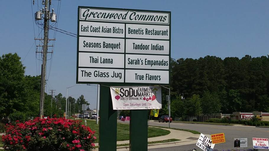 Greenwood Commons Shopping Center